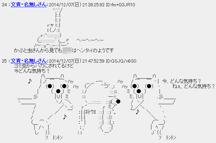 nikaidou_26_aa_01.png